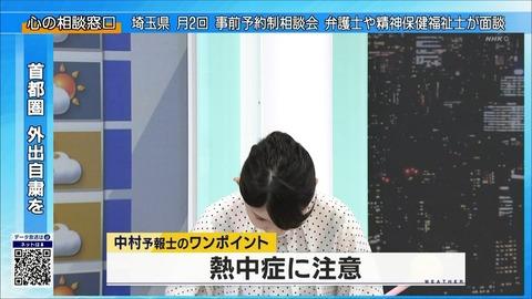 nakamura20051022