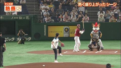 takeuchi19091136