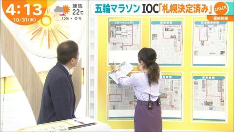minagawa19103115