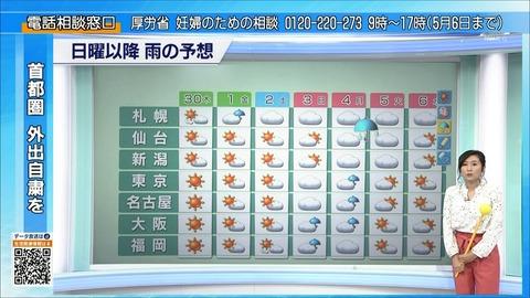hirano20042913