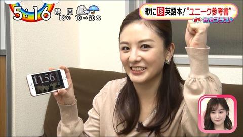 kosuge20041723