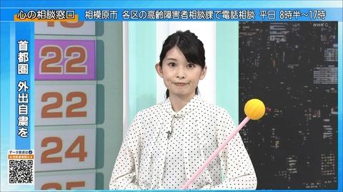 nakamura20051013