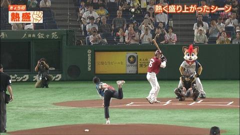 takeuchi19091139