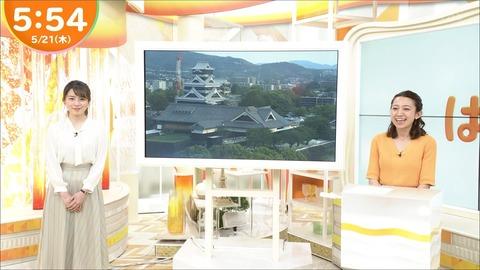 minagawa20052162
