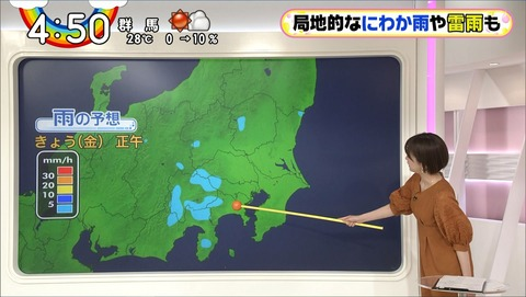 iwata20052912