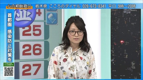 fukuoka20052705