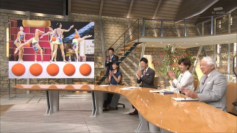 takeuchi19092309