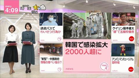 suzue20022805