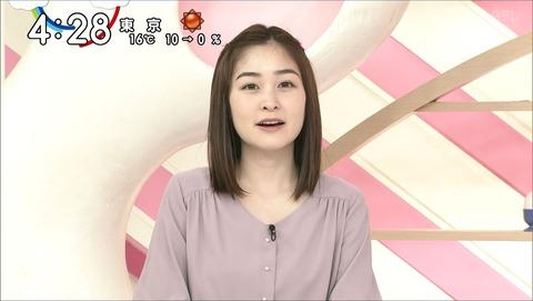 iwata20041007