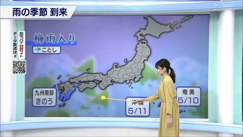 nakamura20053102