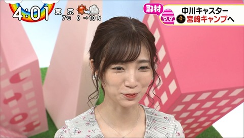 sasazaki20020705