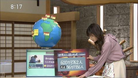 mizuno20053105