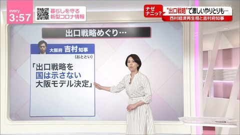 suzue20050701