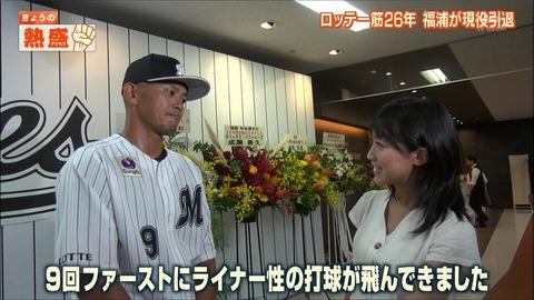 takeuchi19092318