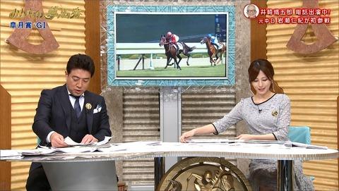 tsutsumi20041902