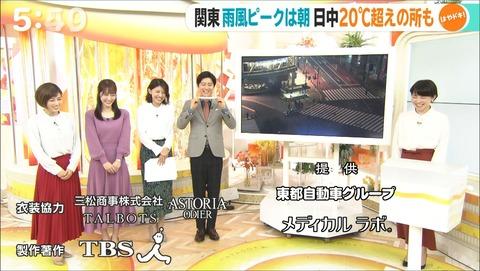 kamimura20021344