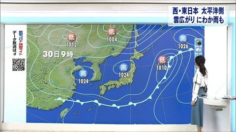 sekiguchi20032902