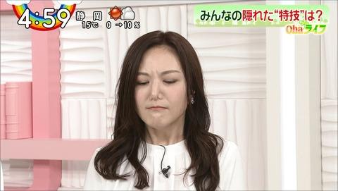 sasazaki20021724