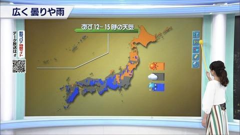 nakamura20053011