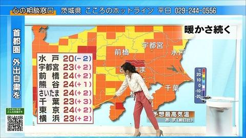 hirano20042905