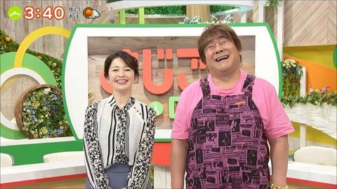 matsumaru20020301