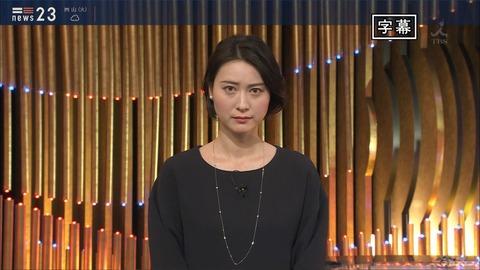 ogawa20033001