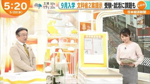 minagawa20052038