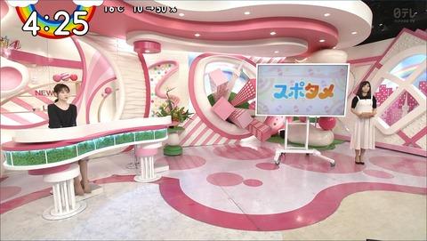 iwata20042411