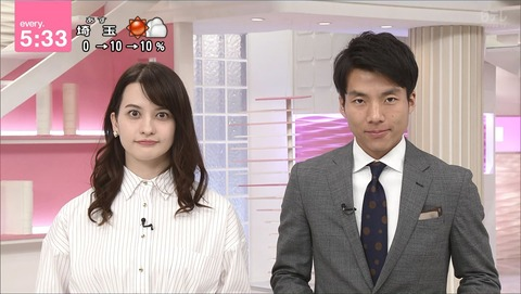 nakajima20013026