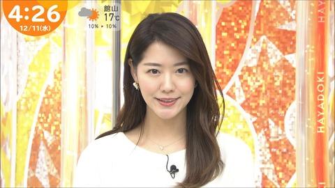 minagawa19121125