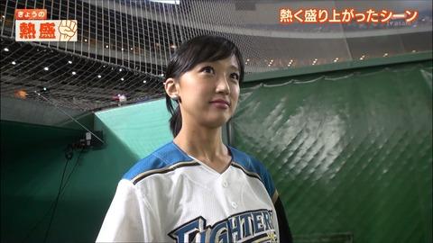 takeuchi19091130