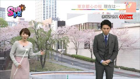 naraoka20040502