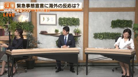 hatashita20040903