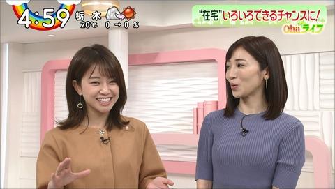 ushiro20032617