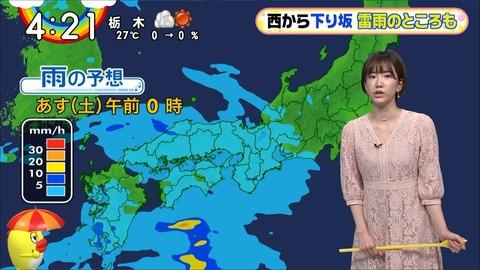 iwata20051506