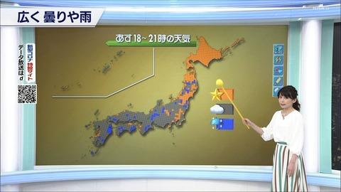 nakamura20053013