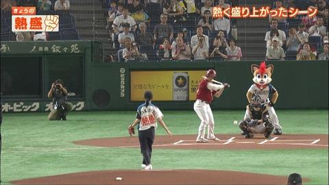 takeuchi19091141