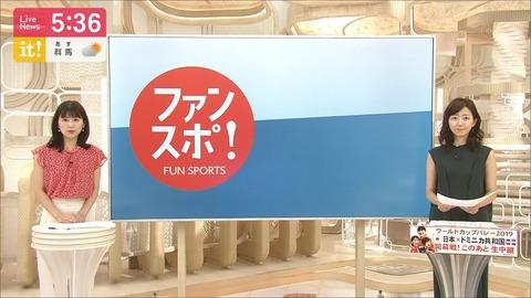 takeuchi19091404