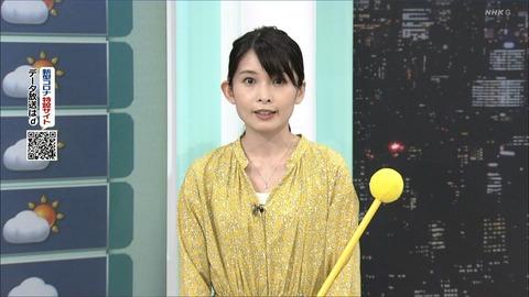 nakamura20053119