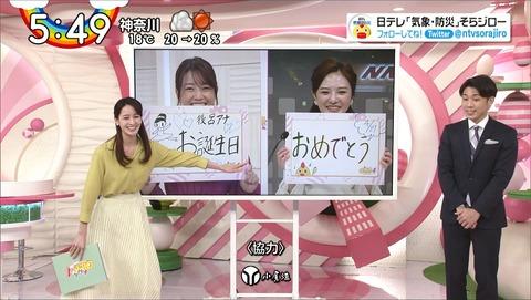 ushiro20042335