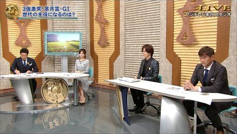 tsutsumi20041901