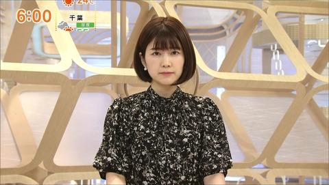 takeuchi20052401