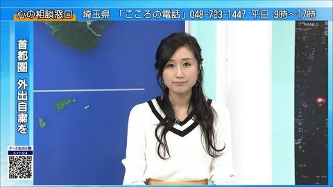 hirano20051610