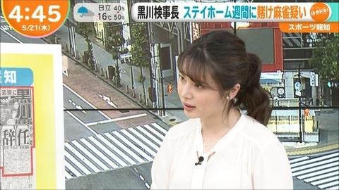minagawa20052122