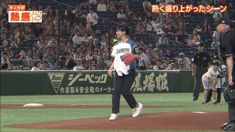 takeuchi19091150