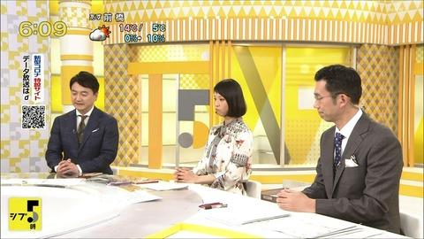 hayashida20033001
