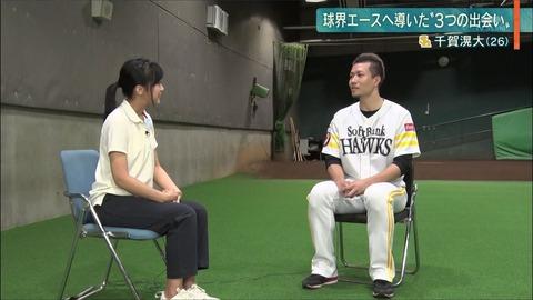 takeuchi19092606