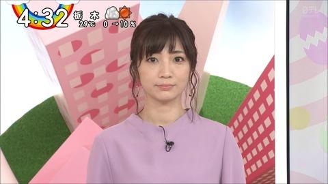 sasazaki19093019