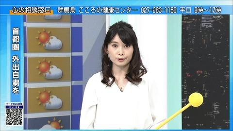 nakamura20052316