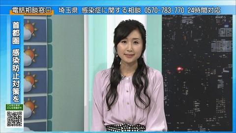 hirano20052608